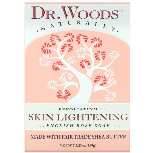 Dr. Woods, Английское мыло с ароматом розы, эффект осветления кожи, 5.25 унций (149 г)