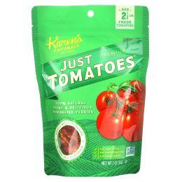 Karen's Naturals, Just Tomatoes, Premium, 2 унции (56 г)