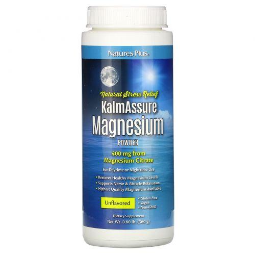 Nature's Plus, Магний в виде порошка KalmAssure, Без ароматизаторов, 400 мг, 0,80 фунта (360 г)