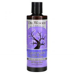 Dr. Woods, Лаванда, кастильское мыло с маслом ши, соответствующим стандартам справедливой торговли, 8 жидких унций (236 мл)
