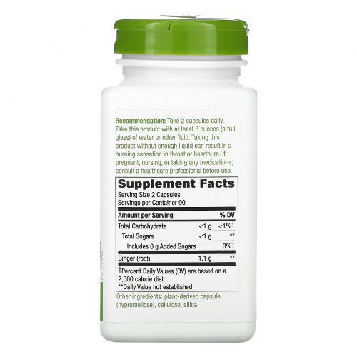 Nature's Way, Корень имбиря, 550 мг, 180 капсул