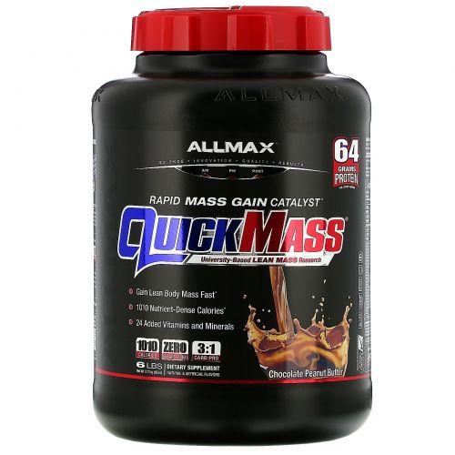 ALLMAX Nutrition, QuickMass, ускоритель для быстрого набора массы, шоколадное арахисовое масло, 6 фунтов (2,72 кг)