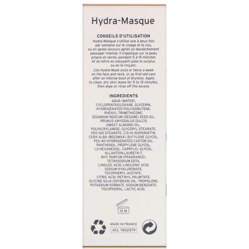 Embryolisse, Hydra-Mask, 2.03 fl oz (60 ml)