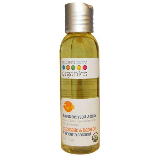 Nature's Baby Organics, Organic, массажное и детское масло, мандарин и кокос, 4 унции (113,4 г)
