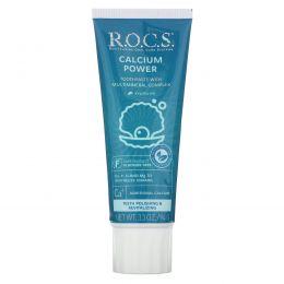 R.O.C.S. , Calcium Power Toothpaste, 3.3 oz (94 g)