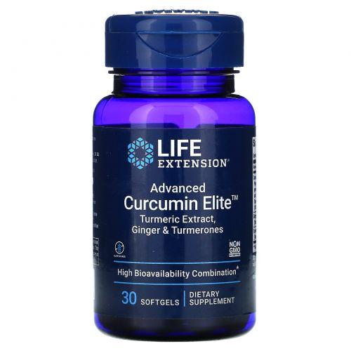 Life Extension, Advanced Curcumin Elite, экстракт куркумы, имбирь и турмероны, 30 мягких таблеток