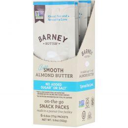 Barney Butter, Чистое миндальное масло, однородное, 6 упаковок, 0,6 унции (17 г)