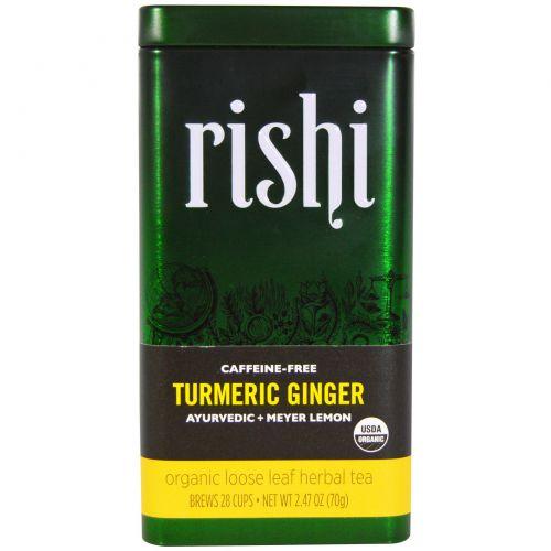 Rishi Tea, Куркума-имбирь, органический рассыпной травяной чай, аюрведический + лимон мейера, 2,47 унции (70 г)