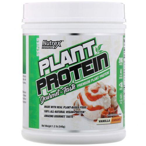 Nutrex Research, Серия Natural, растительный протеин, ваниль-карамель, 540г