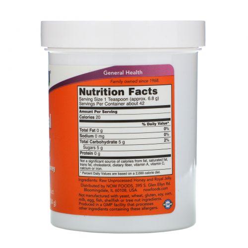 Now Foods, Маточное молочко, 10 унций (284 г)