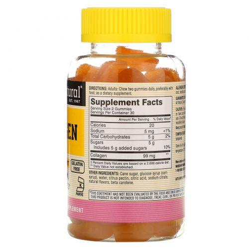 Mason Natural, Коллаген, 60 жевательных таблеток