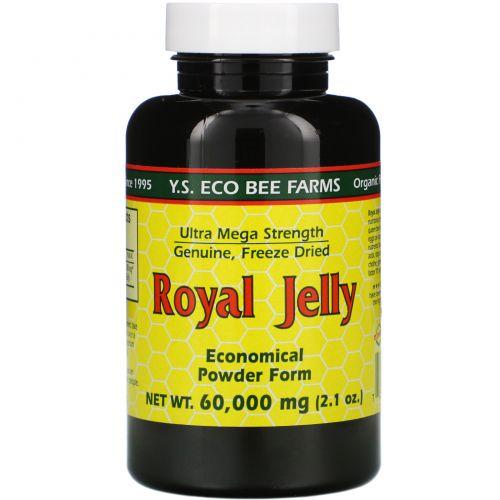 Y.S. Eco Bee Farms, Маточное молочко, в экономичной форме порошка, 2.1 унций (60 000 мг)