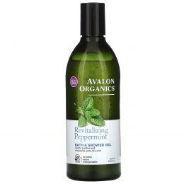 Avalon Organics, Гель для душа и ванной, с мятой, 12 жидких унций (355 мл)