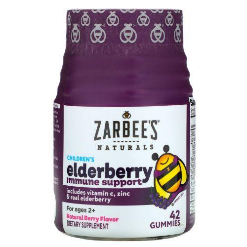 Zarbee's, Нэчуралс, средство поддержки иммунитета с бузиной для детей, натуральный ягодный вкус, 42 желатиновых конфеты