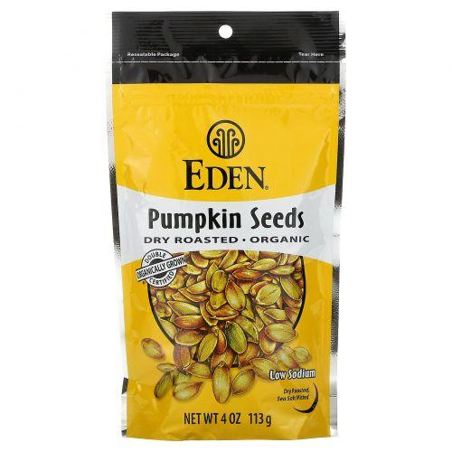 Eden Foods, Органическая продукция, Высушенные, обжаренные тыквенные семечки, 4 унции (113 г)