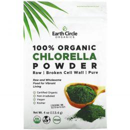 Earth Circle Organics, Чистая натуральная хлорелла в порошке, 4 унции (113 г)