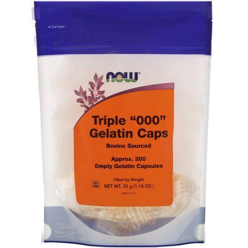 "Now Foods, Тройные желатиновые капсулы ""000"", 200 пустых капсул"