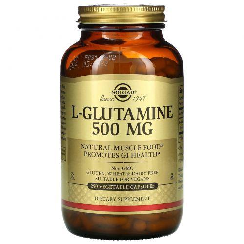 Solgar, L-глютамин, 500 мг, 250 растительных капсул