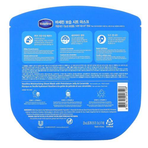 Vaseline, Moisturizing Sheet Mask with Petrolatum Jelly & Ceramide, 1 Sheet, 0.78 fl oz (23 ml)