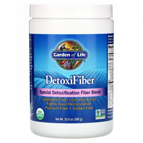 Garden of Life, DetoxiFiber, Специальная очищающая смесь с клетчаткой, 300 г
