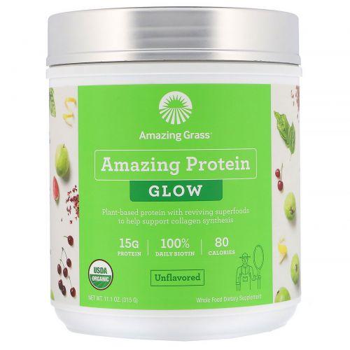 Amazing Grass, Amazing Protein, органический протеин с биотином, «Сияние», без вкусовых добавок, 315г (11,1 унции)