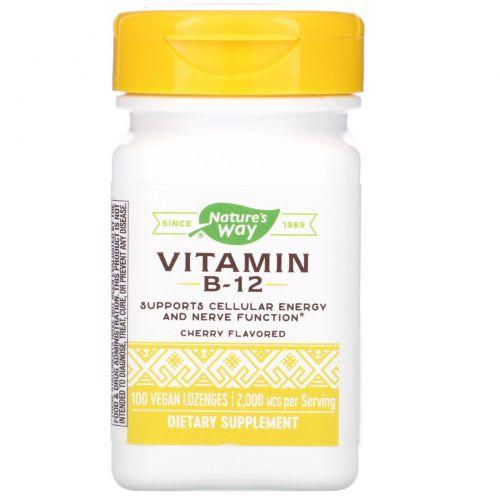 Nature's Way, Витамин B-12, с натуральным вкусом вишни, 2,000 мкг, 100 леденцов
