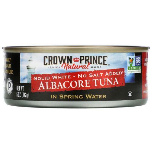Crown Prince Natural, Длиннопёрый тунец в минеральной воде, 142 г (5 oz)