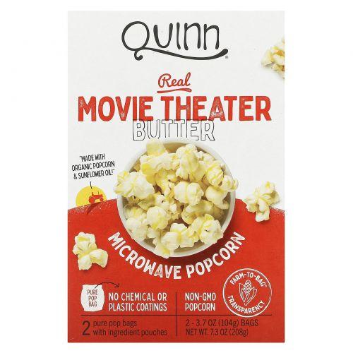 Quinn Popcorn, Real Movie Theater, попкорн для приготовления в микроволновой печи, с маслом, 2пакета, 104г (3,7унции) каждый