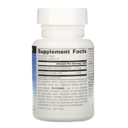 Source Naturals, Поликосанол, 60 таблеток