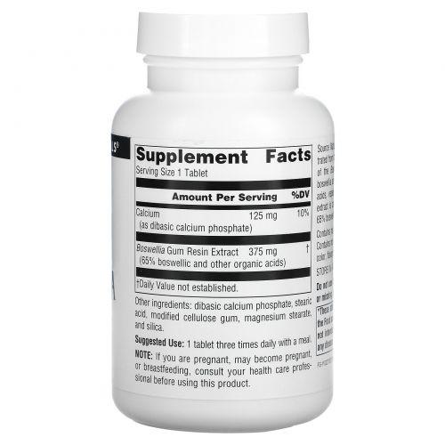 Source Naturals, Экстракт босвеллии, 100 таблеток