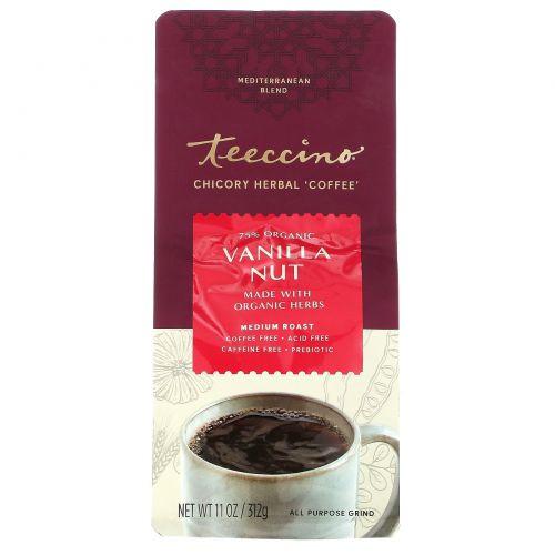 Teeccino, Травяной кофе цикорий, средней обжарки, без кофеина, ваниль/орех, 312 г
