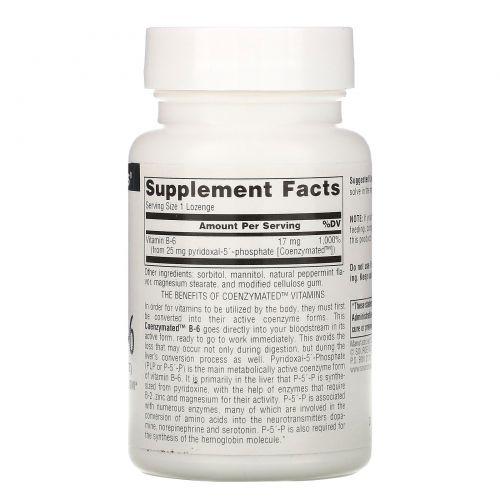 Source Naturals, Витамин B-6 с коферментами, 25 мг под язык, 120 таблеток