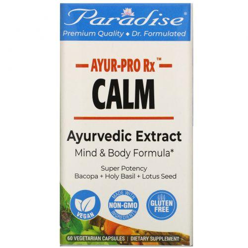 Paradise Herbs, AYUR Pro Rx, Calm, 60 Vegetarian Capsules