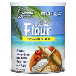Coconut Secret, Кокосовая мука, 1 фунт (454 г)