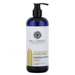 Mill Creek Botanicals, Shower & Shave Gel, Chamomile, 14 fl oz (414 ml)