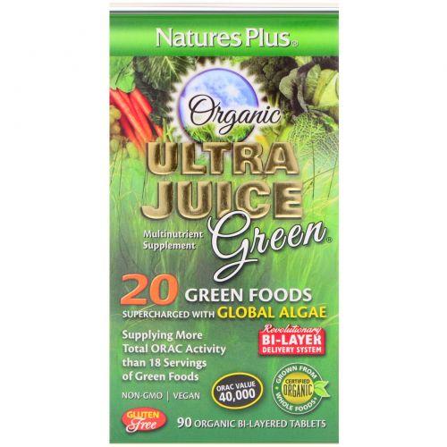 Nature's Plus, «Органический ультра сок», 90 органические двуслойные таблетки