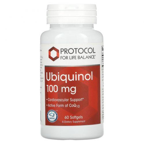 Protocol for Life Balance, Убихинол, 100 мг, 60 мягких таблеток