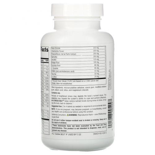 Source Naturals, Hi-Stress B&C, 120 таблеток