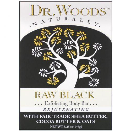 Dr. Woods, Мыло с маслом ши, необработанное черное, 5,25 унций (149 г)