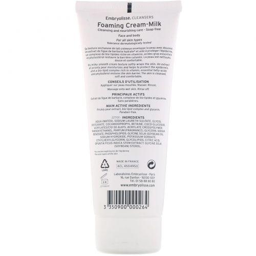 Embryolisse, Foaming Cream-Milk Cleansers, 6.76 fl oz (200 ml)