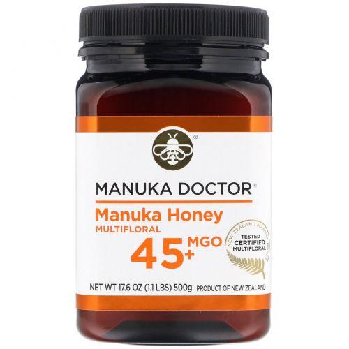 Manuka Doctor, Apiwellness, Био Активный Манука Мед,  15+, 1,1 фунта (500 г)