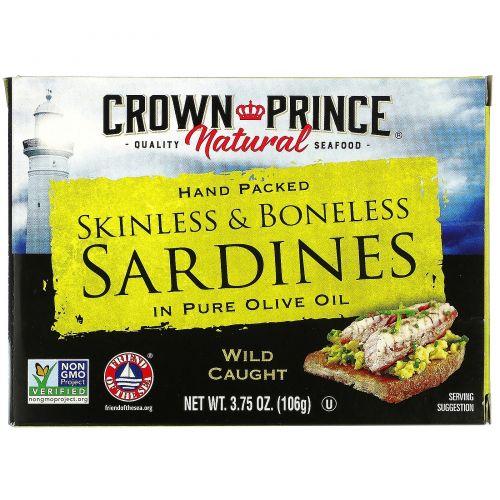 Crown Prince Natural, Сардины без кожи и костей, 3,75 унции (106 г)