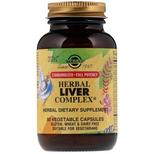 Solgar, Травяной комплекс для печени, 50 растительных капсул