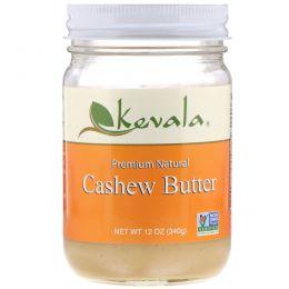 Kevala, Натуральное масло кешью высшего качества, 12 унций (340 г)