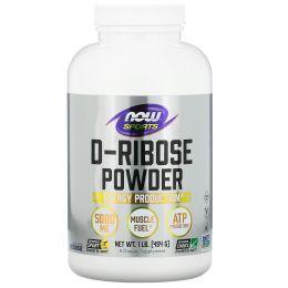 Now Foods, D-рибоза в порошке для спортсменов, 1 фунт (454 г)