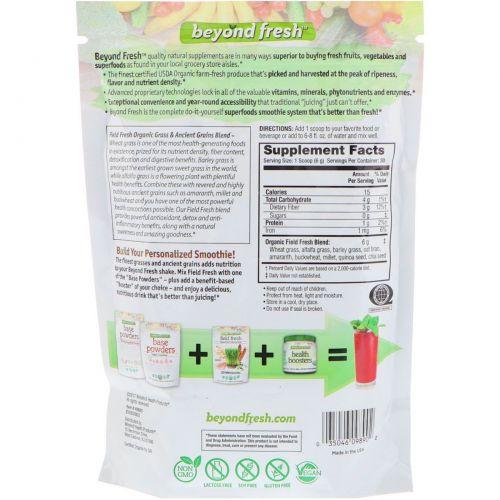 Beyond Fresh, Свежесть поля, эталонная смесь трав и первозданного зерна, натуральный вкус, 180 г