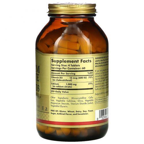 Solgar, Цитрат кальция с витамином D3, 240 таблеток