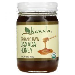 Kevala, Органический сырой мед Оахака, 16 унций (454 г)