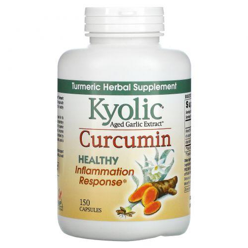 Kyolic, Куркумин, 150 капсул