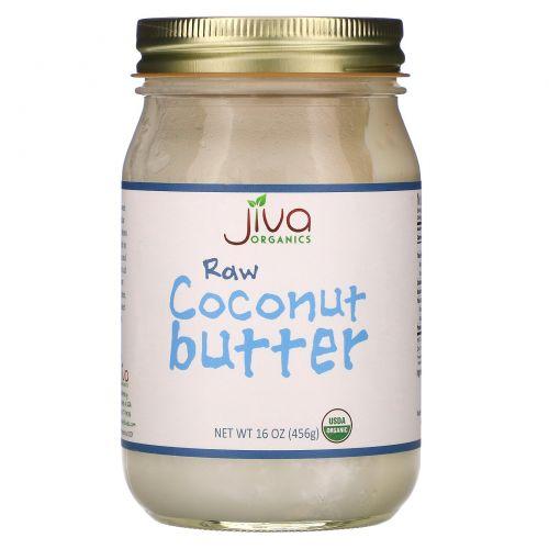 Jiva Organics,  Raw Coconut Butter, 16 oz (456 g)